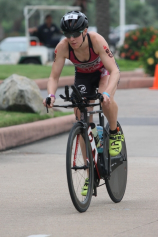 Ironman 70.3 Texas Bike